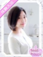 ふうか:Sweet Princess〜東京の夜を彩るエスコート倶楽部〜(銀座・汐留高級デリヘル)