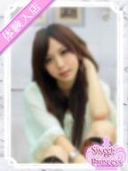 るか:Sweet Princess〜東京の夜を彩るエスコート倶楽部〜(銀座・汐留高級デリヘル)