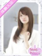 じゅん:Sweet Princess〜東京の夜を彩るエスコート倶楽部〜(銀座・汐留高級デリヘル)