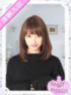 あや:Sweet Princess〜東京の夜を彩るエスコート倶楽部〜(銀座・汐留高級デリヘル)