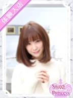 ちひろ:Sweet Princess〜東京の夜を彩るエスコート倶楽部〜(銀座・汐留高級デリヘル)