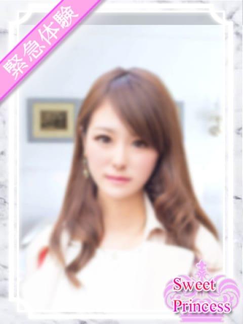 ゆりこ:Princess デリヘルサービス+裸でマッサージ!(銀座・汐留高級デリヘル)