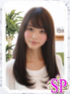 絶世の美女【ひじり】さん:Sweet Princess〜東京の夜を彩るエスコート倶楽部〜(銀座・汐留高級デリヘル)