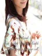 佐和(さわ):ミセスロード(六本木・赤坂高級デリヘル)