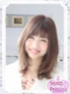 きょうか:Sweet Princess~東京の夜を彩るエスコート倶楽部~(品川高級デリヘル)