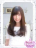 ちえ:Sweet Princess~東京の夜を彩るエスコート倶楽部~(品川高級デリヘル)