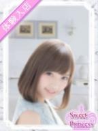 みやび:Sweet Princess~東京の夜を彩るエスコート倶楽部~(品川高級デリヘル)