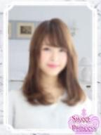 ひなこ:Sweet Princess~東京の夜を彩るエスコート倶楽部~(品川高級デリヘル)