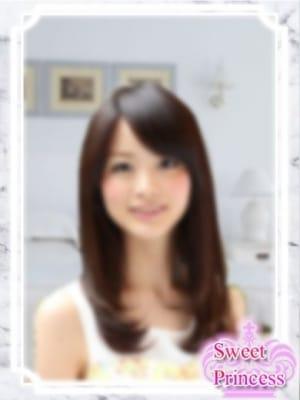 るり:Sweet Princess~東京の夜を彩るエスコート倶楽部~(品川高級デリヘル)