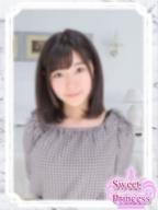 せな:Sweet Princess~東京の夜を彩るエスコート倶楽部~(品川高級デリヘル)