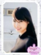 ゆう:Sweet Princess~東京の夜を彩るエスコート倶楽部~(品川高級デリヘル)