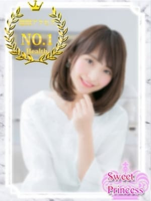 あい:Sweet Princess~東京の夜を彩るエスコート倶楽部~(品川高級デリヘル)