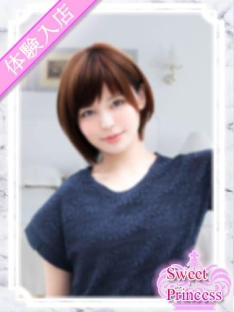 ひかりの画像1:Sweet Princess~東京の夜を彩るエスコート倶楽部~(品川高級デリヘル)