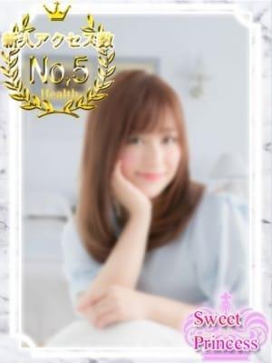 うるは:Sweet Princess~東京の夜を彩るエスコート倶楽部~(品川高級デリヘル)