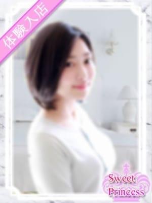 ふうか:Sweet Princess~東京の夜を彩るエスコート倶楽部~(品川高級デリヘル)