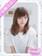 はるか:Sweet Princess~東京の夜を彩るエスコート倶楽部~(品川高級デリヘル)