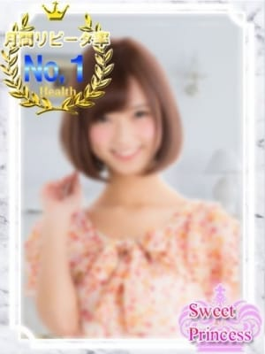 もこ:Sweet Princess~東京の夜を彩るエスコート倶楽部~(品川高級デリヘル)