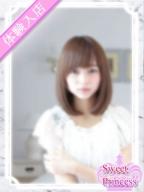 はくあ:Sweet Princess~東京の夜を彩るエスコート倶楽部~(品川高級デリヘル)