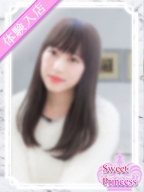 ゆきの:Sweet Princess~東京の夜を彩るエスコート倶楽部~(品川高級デリヘル)