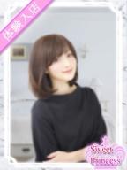 エレン:Sweet Princess~東京の夜を彩るエスコート倶楽部~(品川高級デリヘル)
