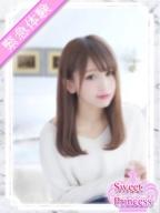 ソフィア:Sweet Princess~東京の夜を彩るエスコート倶楽部~(品川高級デリヘル)