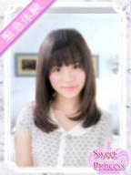 さとみ:Sweet Princess~東京の夜を彩るエスコート倶楽部~(品川高級デリヘル)