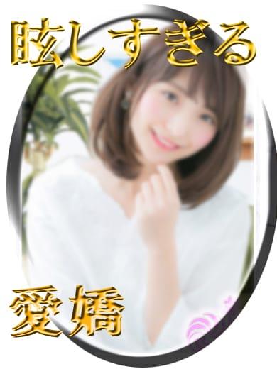 愛嬌No,1積極プレイ【あい】:Sweet Princess~東京の夜を彩るエスコート倶楽部~(品川高級デリヘル)