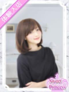 スレンダーキレカワ系美女【エレン】さん:Sweet Princess~東京の夜を彩るエスコート倶楽部~(品川高級デリヘル)