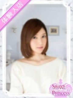 品格と愛嬌を兼ね備えたSSS級美女:Sweet Princess~東京の夜を彩るエスコート倶楽部~(品川高級デリヘル)