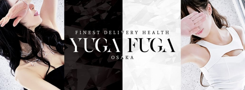 YUGA FUGA OSAKA(大阪高級デリヘル)