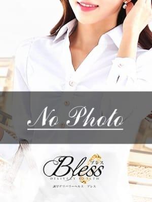 はる:Bless(ブレス)(九州・沖縄高級デリヘル)