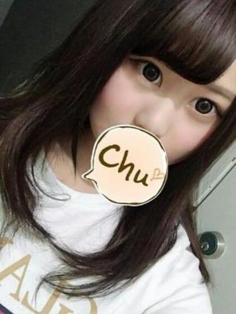 るり子:プリンセス(九州・沖縄高級デリヘル)