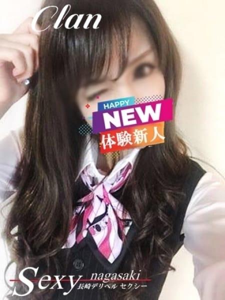クラン3:セクシー(九州・沖縄高級デリヘル)