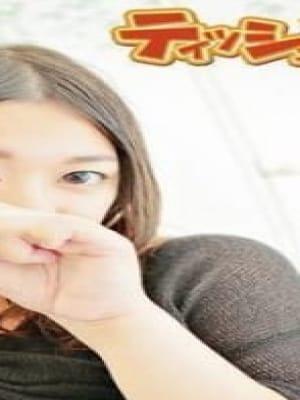 体験爆乳女子☆サナちゃん:ティッシュ(九州・沖縄高級デリヘル)