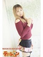 ドエロ美女☆★体験カナウ★☆:ティッシュ(九州・沖縄高級デリヘル)