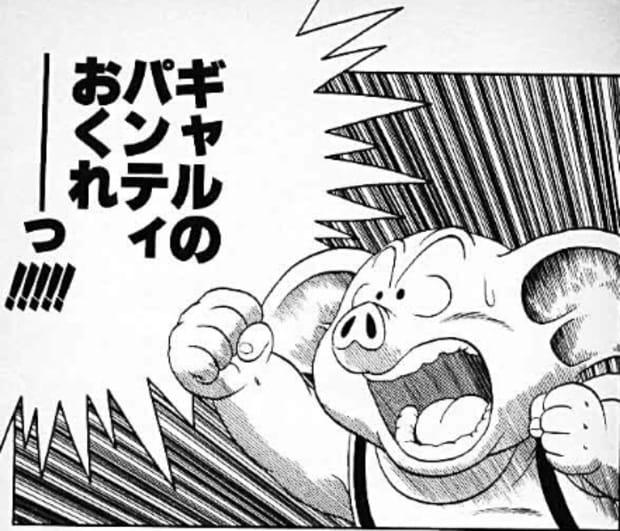 内緒のオプション♪:パックンチョ(九州・沖縄高級デリヘル)