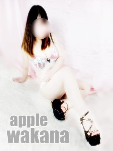 ★ニコ★ニコ笑顔の清楚系Gカップ美女【わかな】ご予約受付中★:アップル(九州・沖縄高級デリヘル)
