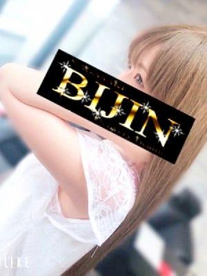 森崎 なな:BIJIN(びじん)(九州・沖縄高級デリヘル)