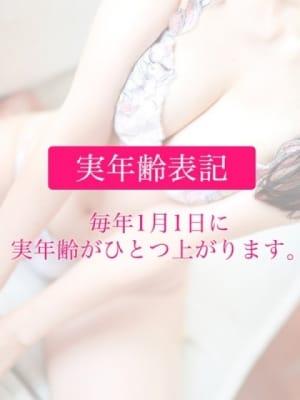 実年齢表記:東京ヒストリー lettre d' amour(品川高級デリヘル)