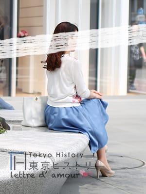 ヒ・メ・ゴ・ト♪:東京ヒストリー lettre d' amour(品川高級デリヘル)