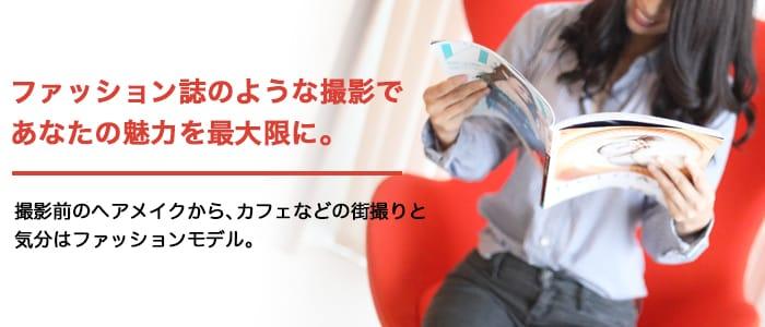 東京ヒストリー lettre d' amour