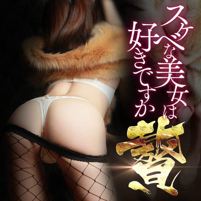 ◆絶世の美女ならGALAXY一択◆:最高級性感セクシーGALAXY(京都高級デリヘル)