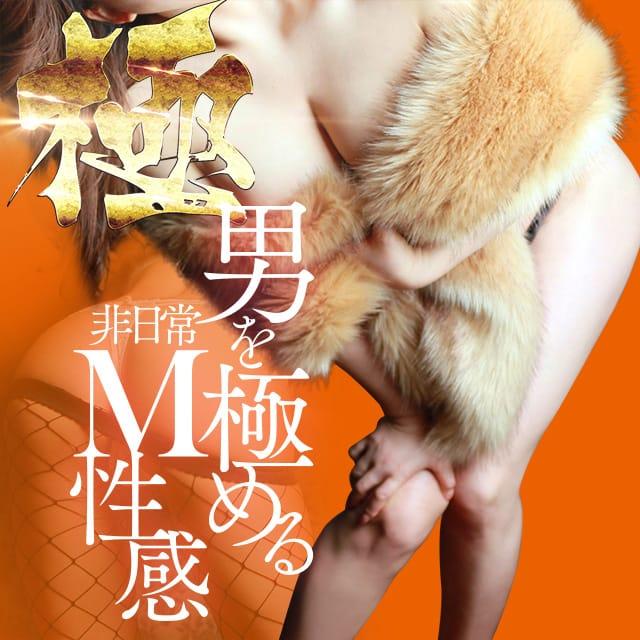 ◆祇園祭はエロすぎる美女と満喫!祭りはイイ女で!!◆:最高級性感セクシーGALAXY(京都高級デリヘル)
