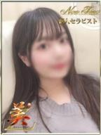 ありみ:美'z・名古屋回春エステ マッサージサークル(名古屋高級デリヘル)