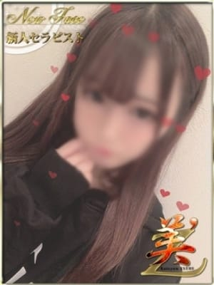 りあり:美'z・名古屋回春エステ マッサージサークル(名古屋高級デリヘル)