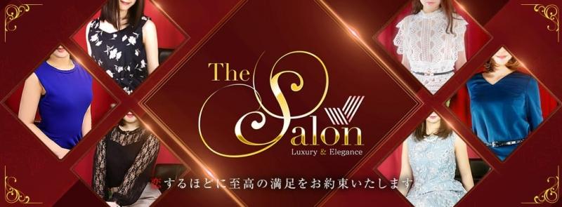 The Salon(品川高級デリヘル)