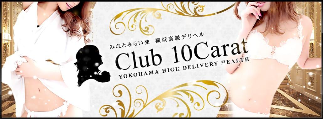 Club 10Carat