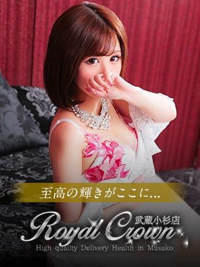 特別ご奉仕キャンペーン:ロイヤルクラウン 武蔵小杉店(横浜高級デリヘル)