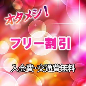 お試しフリー割60分50000円!!:ジュエリーボニー(大阪高級デリヘル)