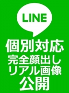 RUKIA :超高級デリヘル JEWEL TOKYO(渋谷・恵比寿・青山高級デリヘル)